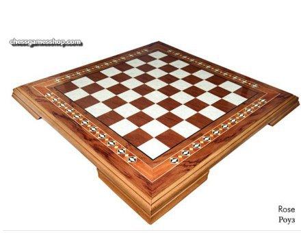 Lesena šahovnica Biser