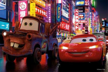 Mini Avto Disney Sestavljanka 2