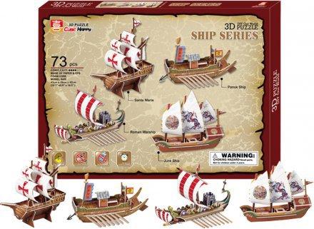 Ladje 3D sestavljanka karton
